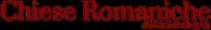 Chiese Romaniche Sardegna
