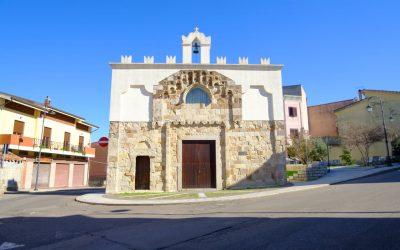 Guspini, Chiesa di Santa Maria